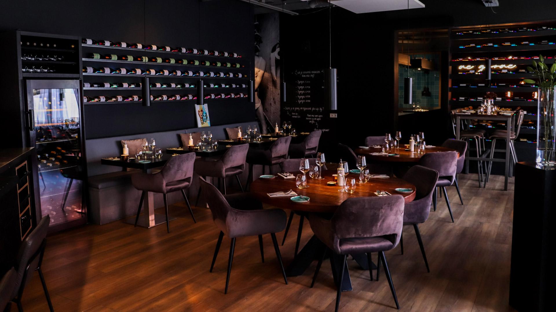Restaurant Caert Harderwijk